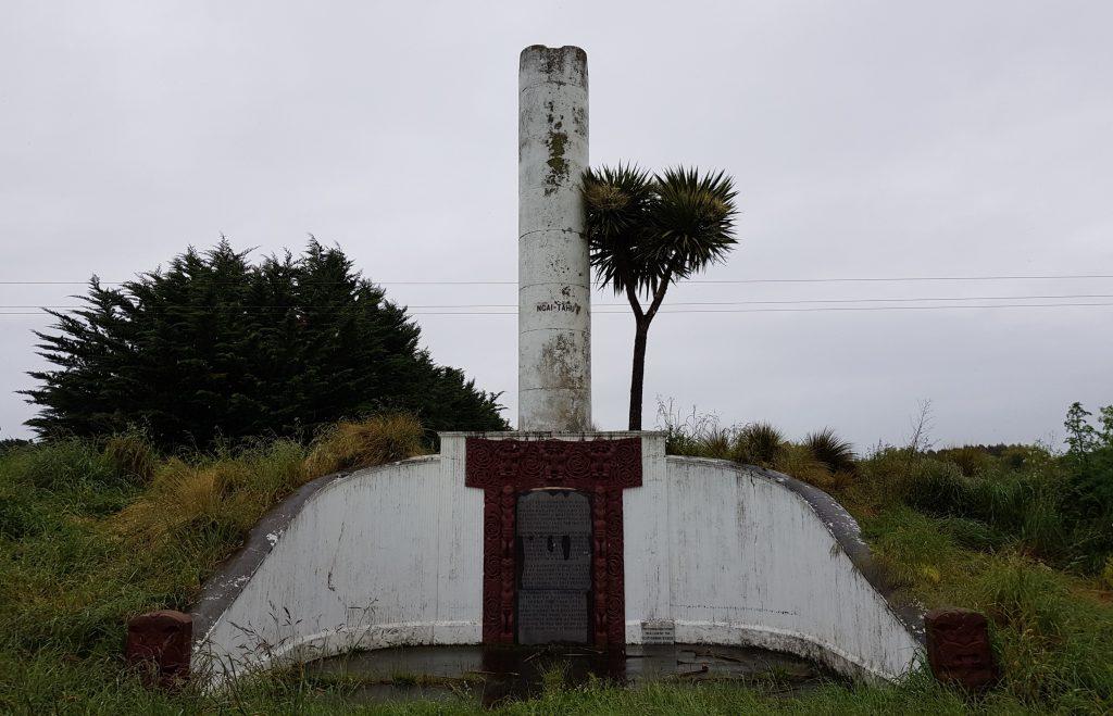 Monument at Kaiapoi Pa