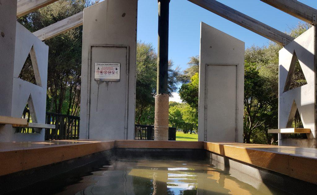 Kuirau Park foot bath