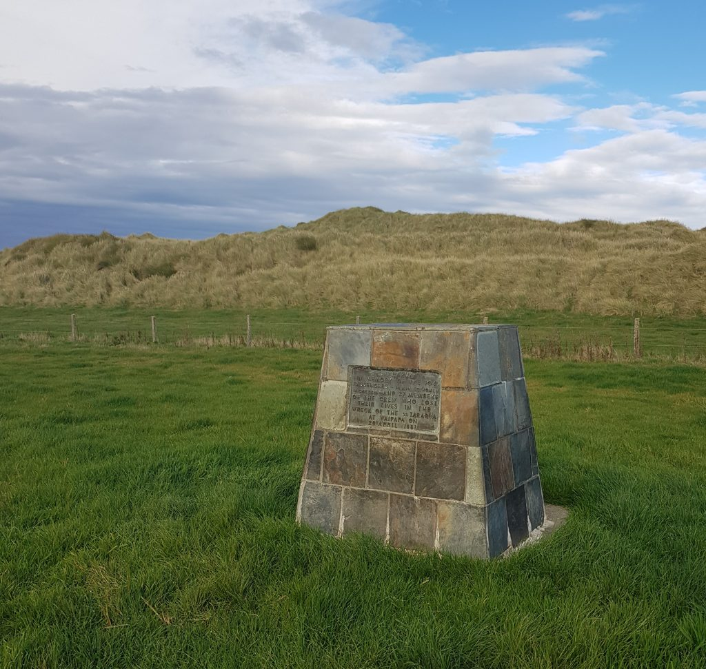 Monument at Tararua Acre